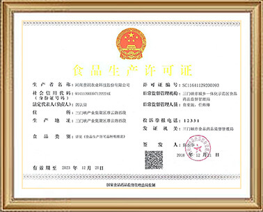 Henan Longrun Agricultural Technology Co., Ltd.